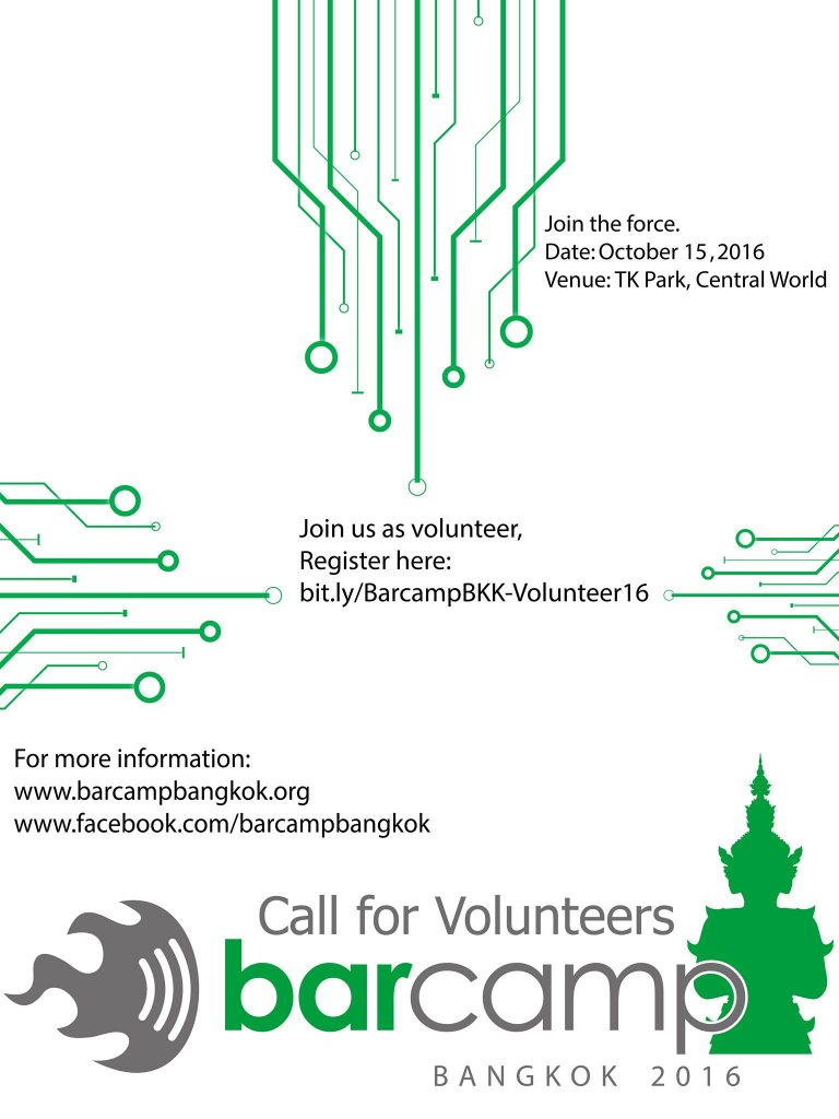 Volunteer-2016